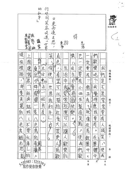 99WA303何煥然 (2).jpg