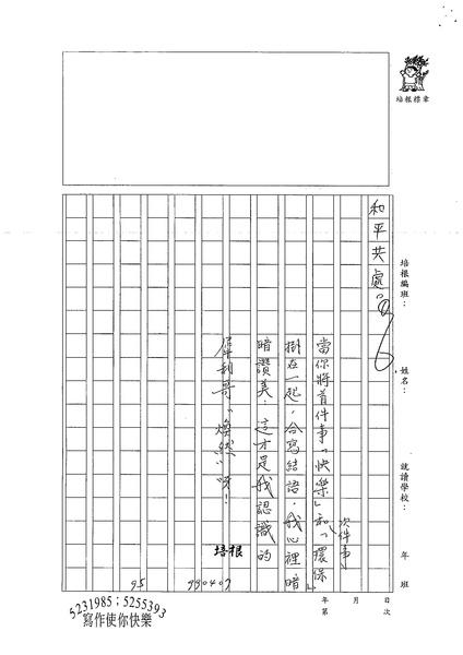 99WA303何煥然 (4).jpg