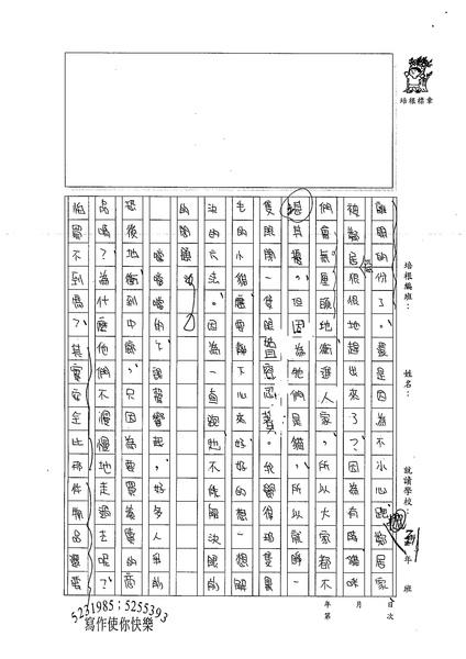 99WA303張正翰 (2).jpg