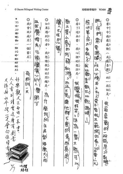 99W3404王靖雲 (2).jpg