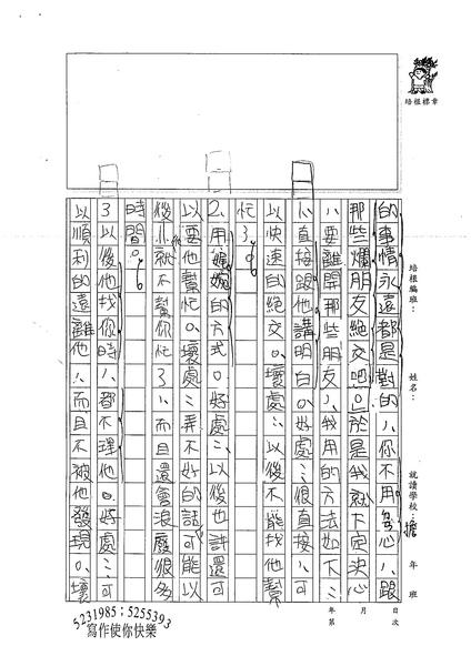 99W4404李軒 (2).jpg
