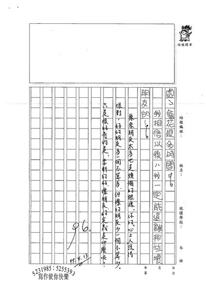 99W4404李軒 (3).jpg