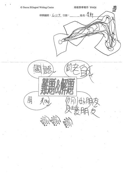99W4404李軒 (4).jpg