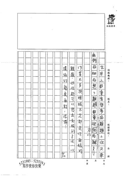 99W4404翁梓維 (3).jpg