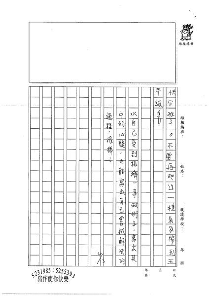 99W4404陳宥蓁 (3).jpg