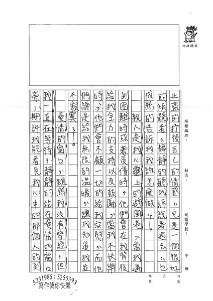 99WG404朱薏如 (2).jpg
