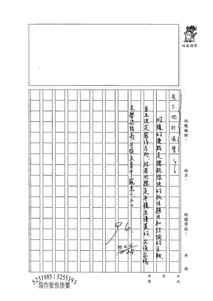 99WA404李昀臻 (3).jpg