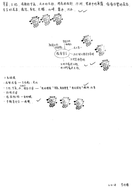 99WA404李昀臻 (4).jpg