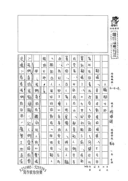 99WA404游博雅 (1).jpg