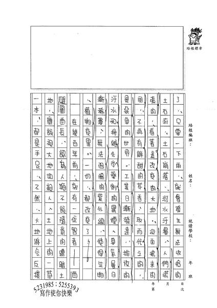 99WA404游博雅 (2).jpg