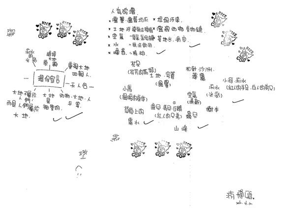 99WA404游博雅 (4).jpg