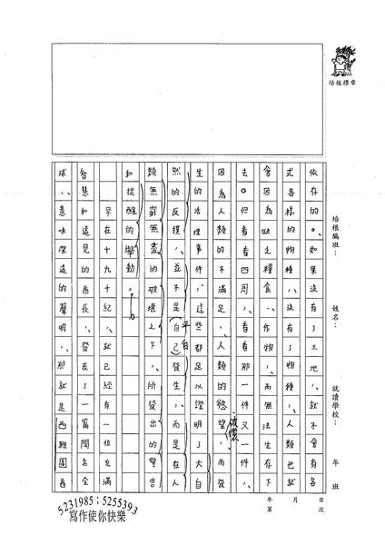 99WA404楊立渝 (2).jpg