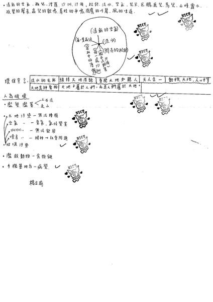 99WA404楊立渝 (4).jpg