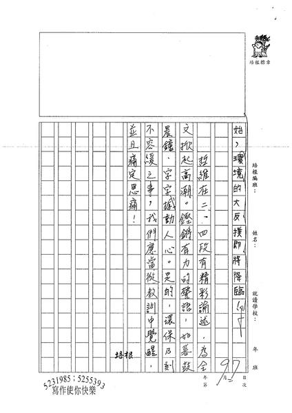 99WA404張哲維 (3).jpg