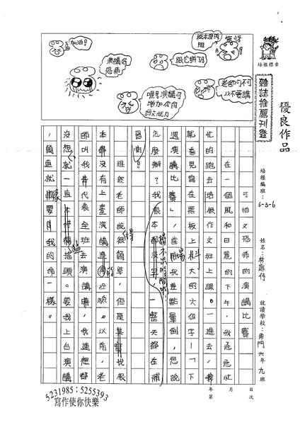 99W6404林庭予 (1).jpg