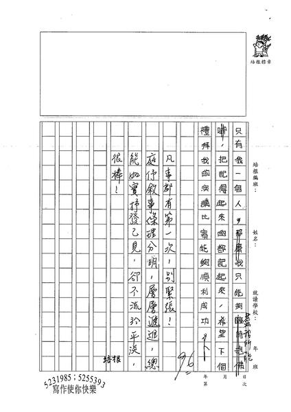 99W6404林庭予 (3).jpg
