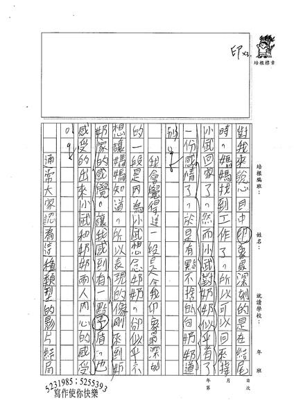 99W5404張元騰 (2).jpg