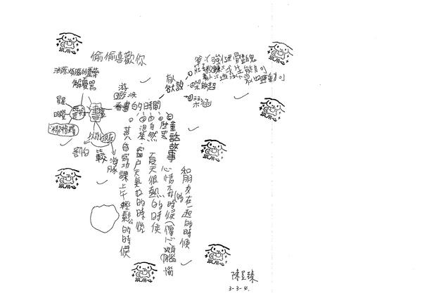 99W4406陳昱臻 (4).jpg