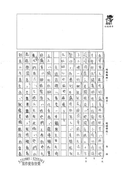 99W6406張庭瑄 (2).jpg