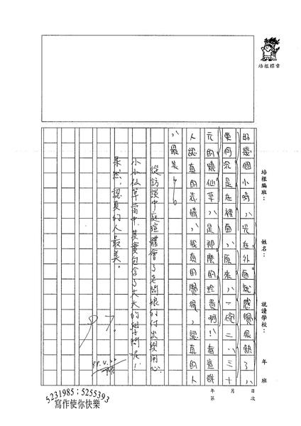 99W6406張庭瑄 (3).jpg