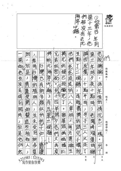99W5406劉欣宇 (2).jpg