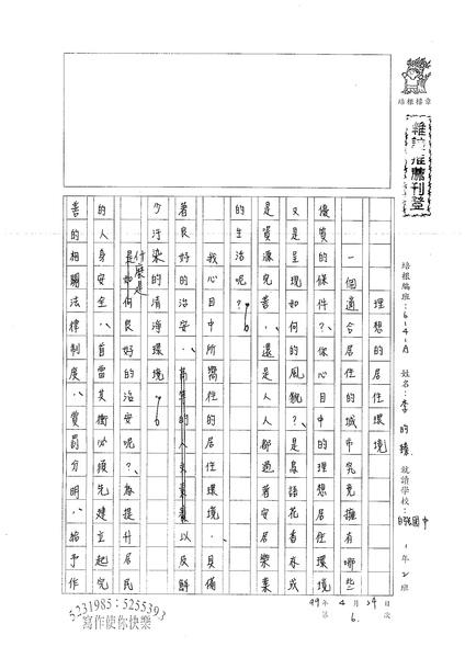 99WA406李昀臻 (1).jpg