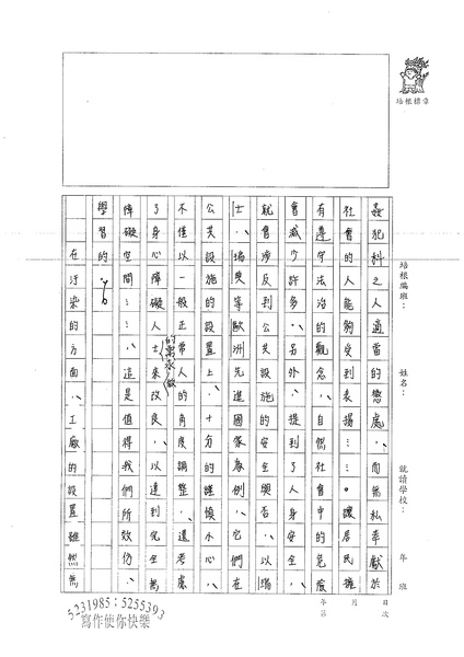 99WA406李昀臻 (2).jpg