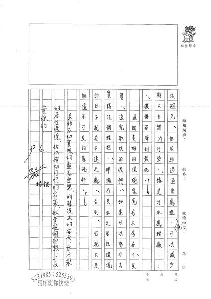 99WA406李昀臻 (3).jpg