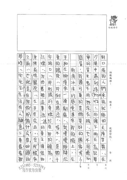 99WA406洪珮弦 (2).jpg