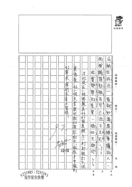 99WA406洪珮弦 (3).jpg