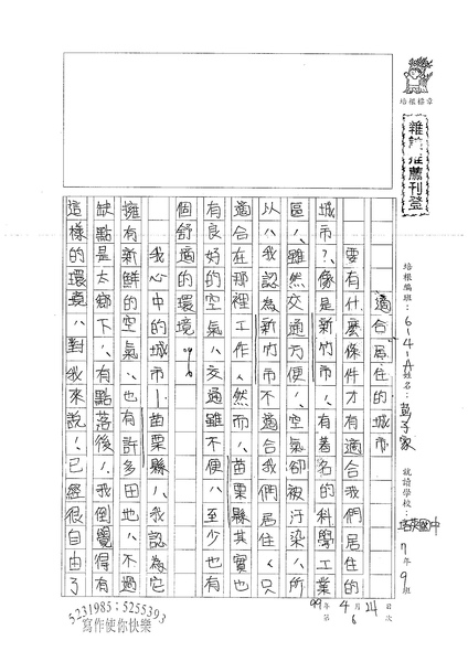 99WA406彭子家 (1).jpg