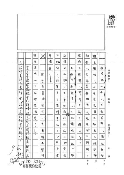99WA406黃塏宸 (2).jpg