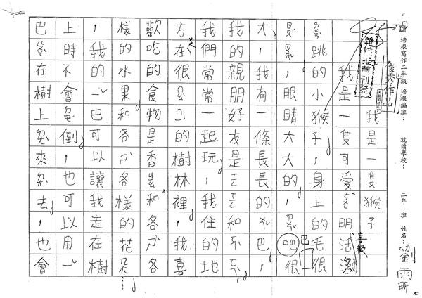99W2406劉雨昕 (1).jpg