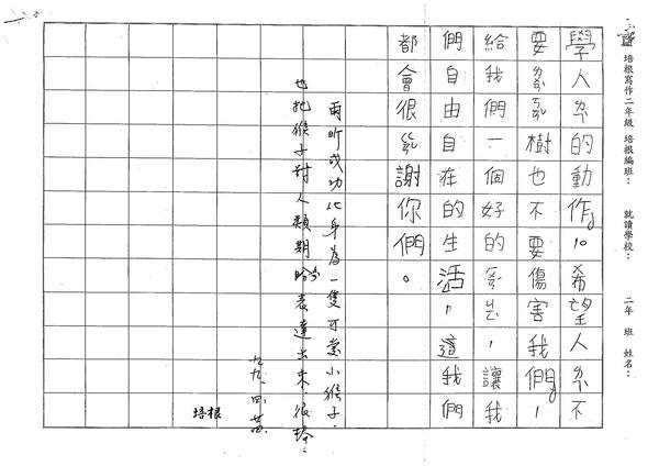 99W2406劉雨昕 (2).jpg