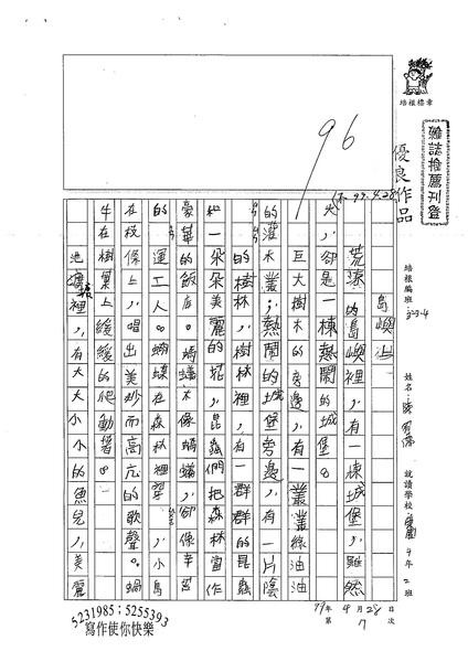 99W4407陳宥儒 (1).jpg