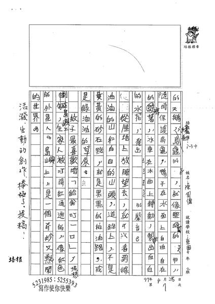 99W4407陳宥儒 (2).jpg