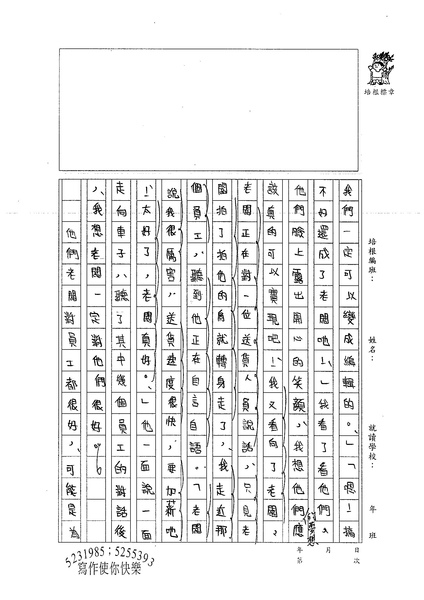 99W6407邵采葳 (2).jpg