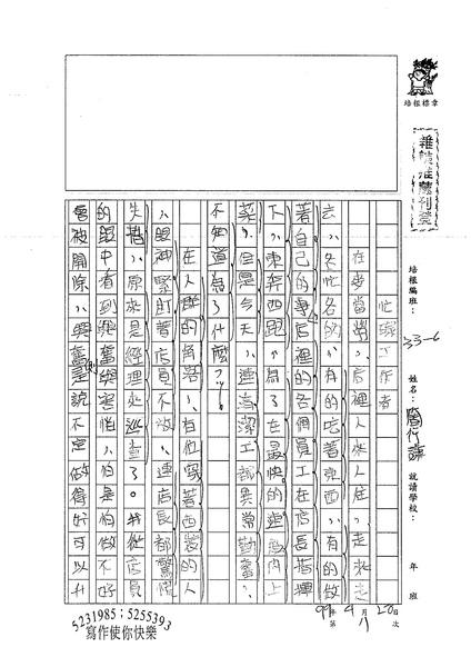 99W6407簡行謙 (1).jpg