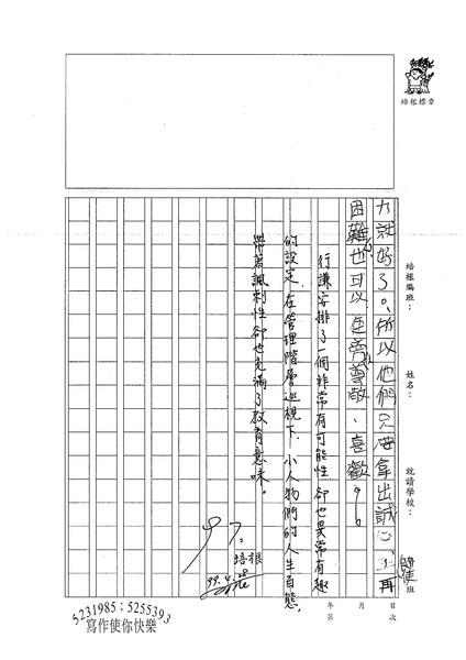 99W6407簡行謙 (3).jpg