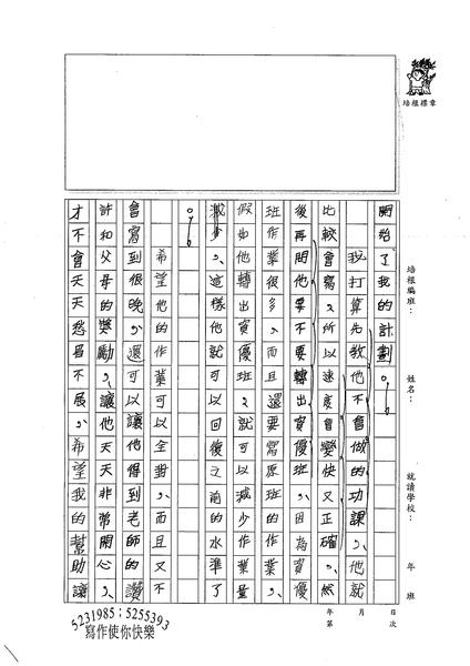 99W5407李亦晟 (2).jpg