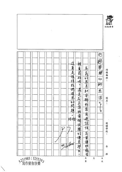 99W5407李亦晟 (3).jpg