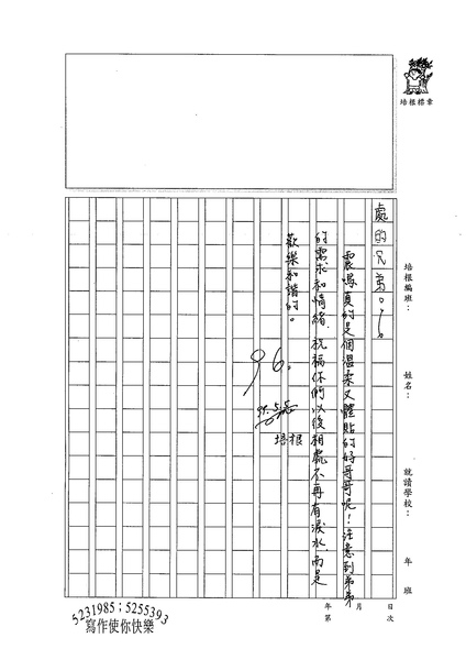 99W5407葉震鳴 (3).jpg