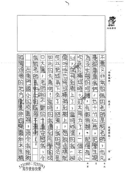 99W6404江佩玲 (2).jpg