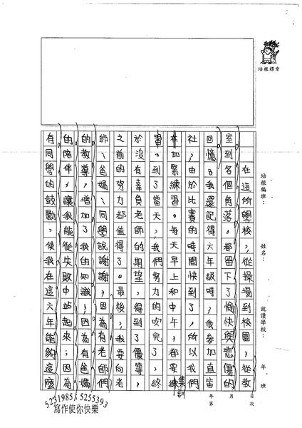 99W6404何冠儒 (3).jpg