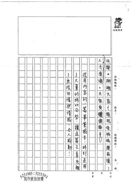 99W6404何冠儒 (4).jpg