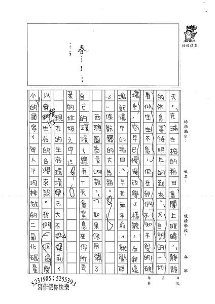 99WA405張民 (2).jpg