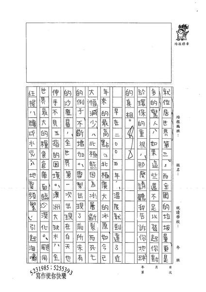 99WA405張民 (3).jpg