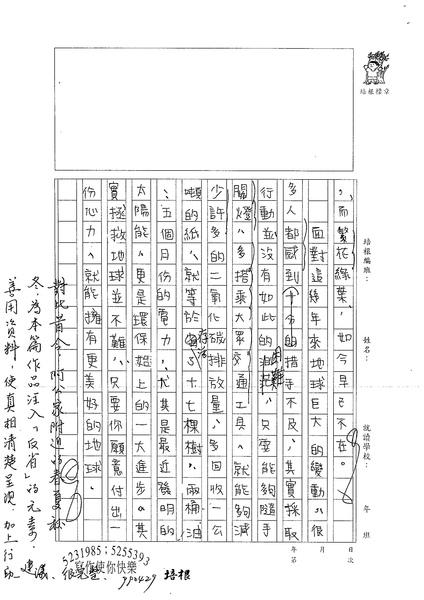 99WA405張民 (4).jpg