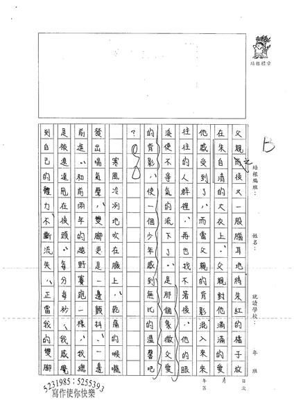 99WE405張若瑜 (2).jpg