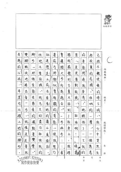 99WE405張若瑜 (3).jpg